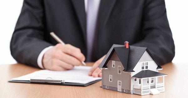 Акт приема передачи при расторжении договора аренды