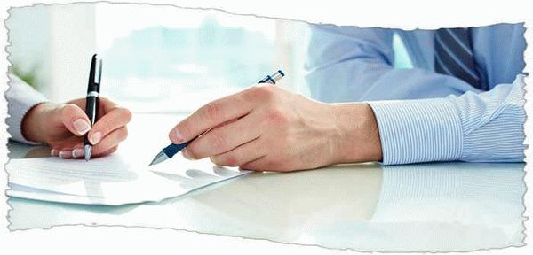 Расписка о получении денег за дом и земельный участок. Скачать образец расписки в получении денег за земельный участок и жилой дом (по договору купли-продажи)