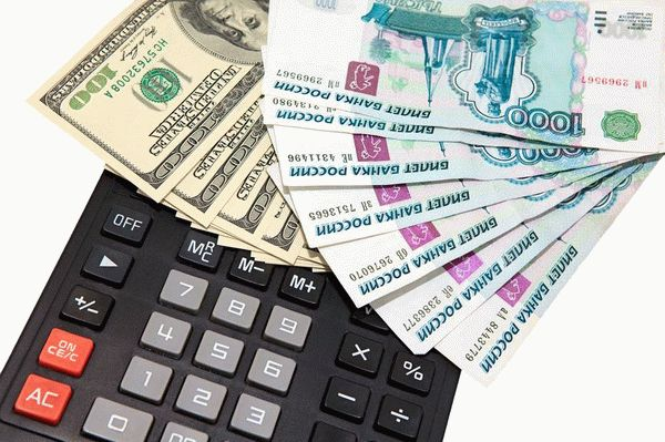 Досрочное погашение кредита: важные вопросы и образцы заявлений