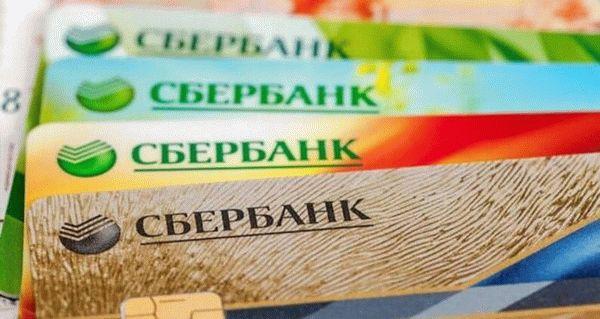 Обязательный платеж по кредитной карте Сбербанка
