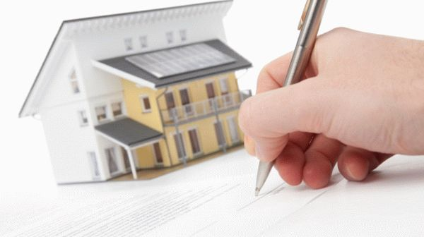 Как ипотеку перевести на другую квартиру{q}