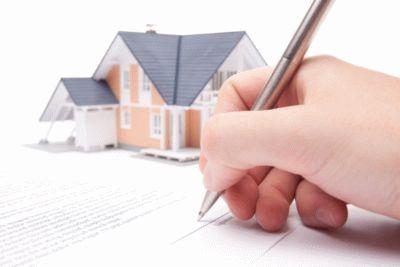 Как ипотеку перевести на другую квартиру?