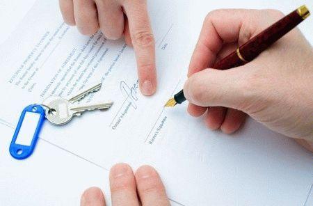 Замена стороны в договоре аренды нежилого помещения