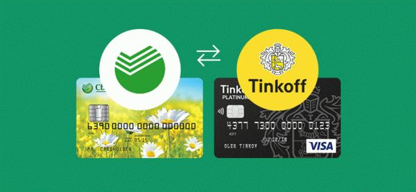 Как с кредитной карты перевести деньги