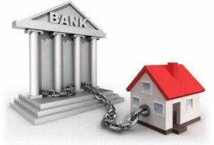 Какие есть особенности при продаже квартиры с обременением?