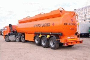 Консультант по перевозке опасных грузов закон