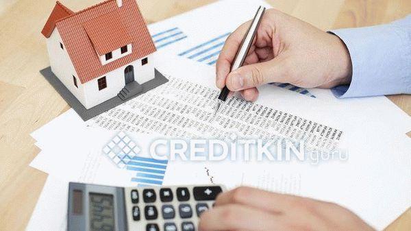 Налоговый вычет при покупке квартиры в ипотеку: как вернуть