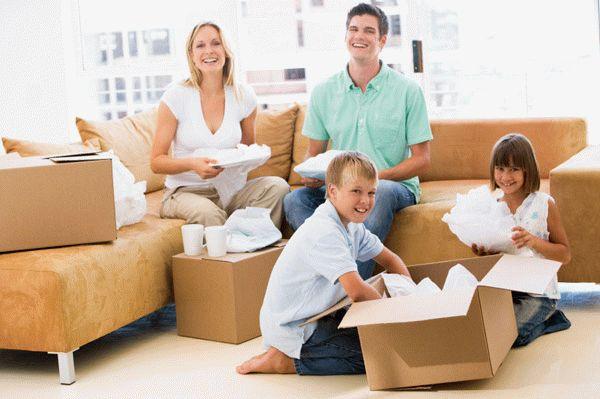 Купить квартиру без регистрации в паспорте