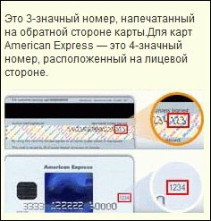 Как зарегистрироваться в Paypal в России
