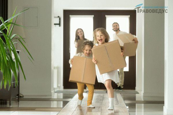 Обмен квартир: существует ли он сейчас, что это такое и какие есть варианты, в частности, можно ли осуществить его на пригород, а также какова цена процедуры?