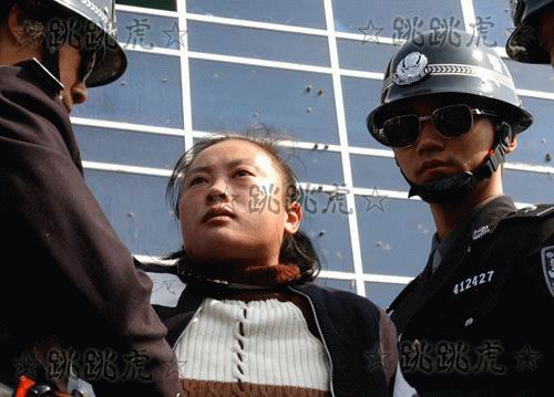 Наказание за мошенничество в китае