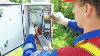 Нормы потребления электроэнергии в ГСК: стоимость снабжения гаражного кооператива, порядок подключения сетей и как узнать тарифы на свет?