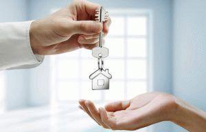 Надо ли согласие супруга при покупке квартиры