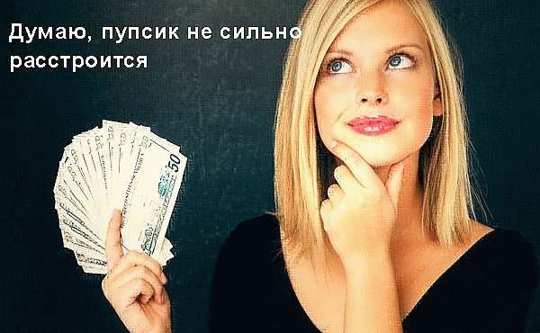 За долги по договору займа не отвечает супруг должника