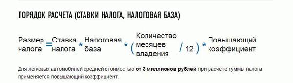 Какие льготы положены пенсионерам по старости - в Москве, налоговые, работающим, транспортный