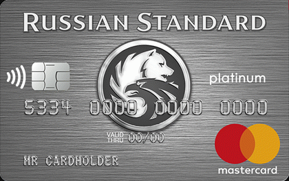 Виртуальная кредитная карта Visa бесплатно