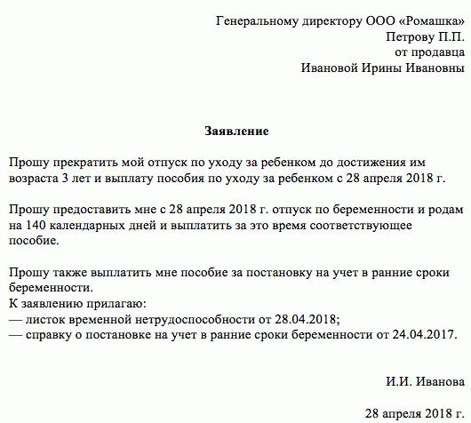 Новости таджикистана сегодня 2019 про эмигрантов