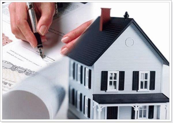 Кому разрешена прописка в ипотечной квартире