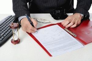 Отмена судебного приказа: образец возражения на судебный приказ о взыскании задолженности