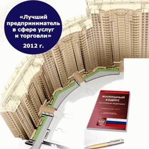 Лучшие адвокаты города Ростова-на-Дону