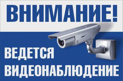 Камеры во дворе: законность и причины установки видеонаблюдения во дворах многоквартирынх домов, выбор камер и их монтаж