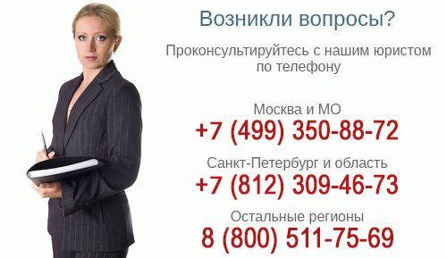 Налог на тунеядство в России 2019: официально безработных заставят платить?