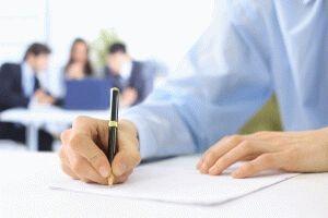 Замещение временно отсутствующего работника на время отпуска
