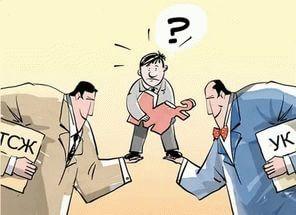 Какую зарплату получают председатель и бухгалтер тсж, оформление, особенности вознаграждения Закон и дом