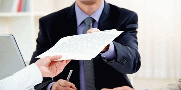 Как писать заявление на отгул