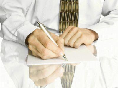 Заявление на учебный отпуск и порядок оформления ученических отгулов с сохранением заработной платы, а также справка-вызов и приказ с образцами